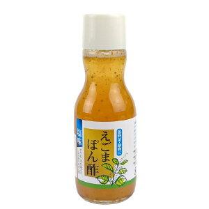 えごまポン酢 塩味 ゆず すだち すりごま お取り寄せグルメ きなせや本舗