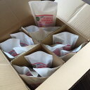 【メーカー直送】アーゼロン衣類柔軟剤詰め替え用(箱)700ミリリットル×16本