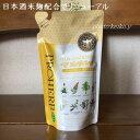 プロハーブEMヘアコンディショナー詰替用 無香料 日本酒 米ぬか はちみつ プロポリス ノンパラベン 植物エキス ノンシリコン 天然植物…