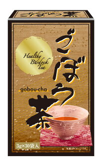 Rakuten Dan by far lowest price! Very popular! Comfort through burdock root tea 3 g x 30 bags into burdock burdock anti-aging health tea