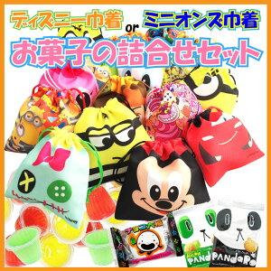 100円(税抜) ディズニーお菓子 詰め合わせ セット...