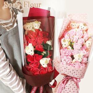ソープフラワー アレンジメント 花束 シャボンフラワー ギフト 枯れない花 プレゼント ソープフラワーギフト ベアブーケ クマ くま 熊 バラビックサイズ バラ 薔薇 ばら ローズ シャボン 赤