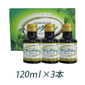 【第3類医薬品】 サンクロン 120ml×3本