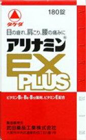 【第3類医薬品】送料無料!アリナミンEXプラス[180錠]