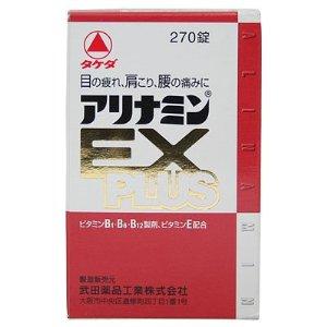 【第3類医薬品】アリナミンEXプラス270錠