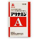【第3類医薬品】アリナミンA[180錠]