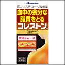 【第3類医薬品】激安!!●久光製薬コレストン168カプセル ランキングお取り寄せ