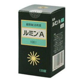 【第3類医薬品】送料無料(沖縄・離島は別途有)●森田薬品 ルミンA-100γ[120錠]