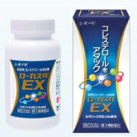 【第3類医薬品】【シオノギ】●ローカスタEX 180カプセル