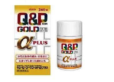 【第3類医薬品】【興和新薬】キューピーコーワゴールドαプラス 260錠