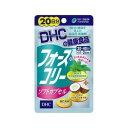 DHC フォースコリー ソフトカプセル 20日分 dhc090