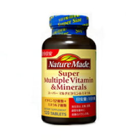 ★栄養機能食品●ネイチャーメイド スーパーマルチビタミン&ミネラル120粒