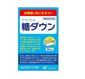 【機能性表示食品】アラプラス 糖ダウン 30カプセル【2個まで定形外郵便可】