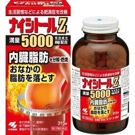 【第2類医薬品】ナイシトール Za  315錠