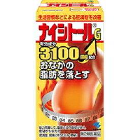 【第2類医薬品】【小林製薬】 ●ナイシトールG 336錠