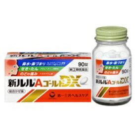 【第(2)類医薬品】●新ルルAゴールドDX 90錠【第一三共ヘルスケア】