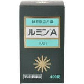 【第3類医薬品】【送料・代引無料!!】●森田薬品ルミンA-100γ[400錠]
