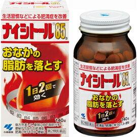 【第2類医薬品】ナイシトール85a 280錠140錠入り×2個で対応させて頂く場合がございます。