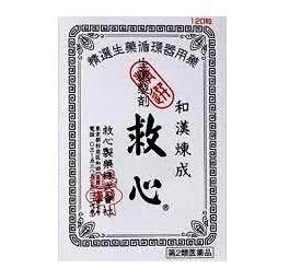 【第2類医薬品】【救心製薬】新包裝●救心 120粒