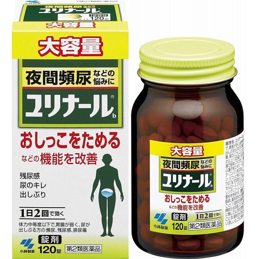 【第2類医薬品】≪小林製薬≫ユリナールb 120錠※60錠×2個で対応させて頂く場合がございます。