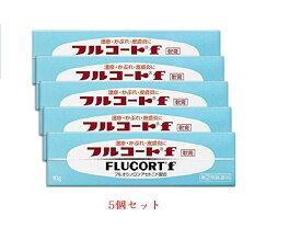 【指定第2類医薬品】 5個セット!! フルコートf 10g (メール便送料無料)