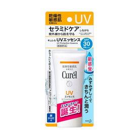 花王 キュレル UVエッセンス SPF30(50g)