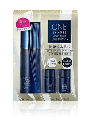 コーセー ONE BY KOSE 薬用保湿液 限定キット ラージサイズ