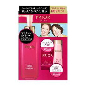 資生堂 プリオール マスクイン化粧水 (とてもしっとり) 限定セット