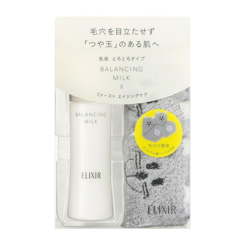 資生堂 エリクシール ルフレ バランシング ミルク 2 130ml 限定セットa