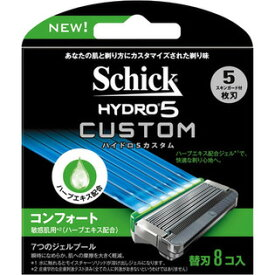 シック ハイドロ5 コンフォート 替刃 8コ入敏感肌用(4個までメール便発送可)