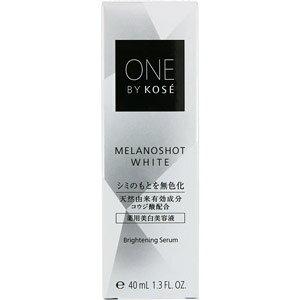 コーセー ONE BY KOSE (メラノショット ホワイト ) 美白美容液 (本体)40mL