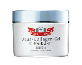 ドクターシーラボ 薬用アクアコラーゲンゲル 美白EX 50g