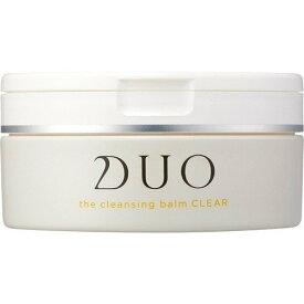 DUO (デュオ) ザ クレンジングバーム クリア (グレープフルーツの香り)