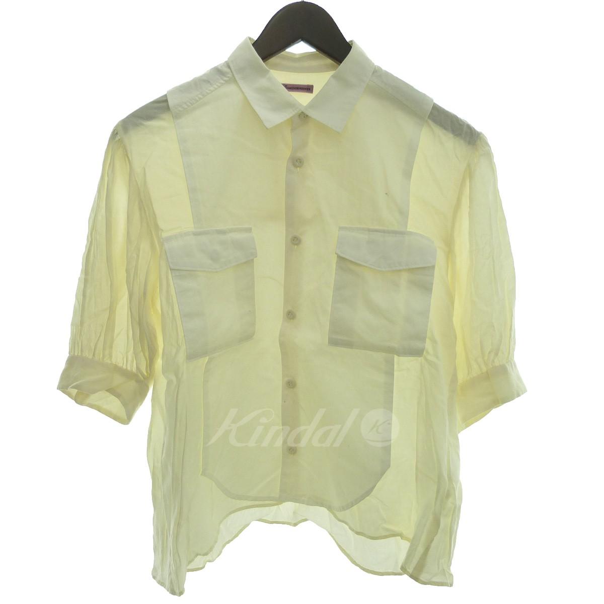 【5月6日 お値段見直しました】【中古】SueUNDERCOVER'17SS ARMYドッキングシャツ ホワイト×アイボリー サイズ:1