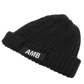 548f40c20afb 中古 【中古】AMBUSH ニットキャップ ブラック 【200619】(アンブッシュ)