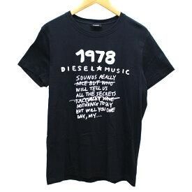 【中古】DIESEL ラバープリント Tシャツ ブラック、ホワイト サイズ:M 【170121】(ディーゼル)