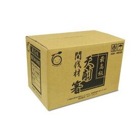 【国産割り箸】間伐材天削げ割り箸8寸(1,000膳)