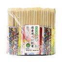 【国産割り箸】間伐材天削げ割り箸8寸 きもの柄箸袋入 (100膳)