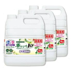 【洗濯洗剤】ライオン 香りつづくトップ 抗菌plus 業務用4kg×3本(ケース販売)