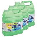 【柔軟剤】ライオン ソフト&ドライ業務用4L×3本(ケース販売)