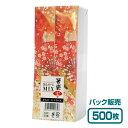 【紙製お箸袋】きものシリーズL(ロング)MIX18種類ランダム (500枚入)