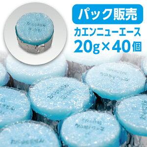 【固形燃料】カエン ニューエース E20g (40個)
