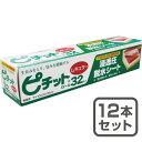 【脱水シート】業務用 ピチット レギュラー 32R×12本(ケース販売)