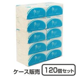 【ソフトティシュ】リビィ コンパクトティシュ(180組360枚×120個入 )