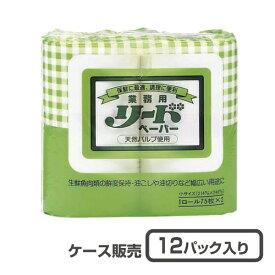 【キッチンペーパー】ライオンリードペーパー 小サイズ (2ロール×12パック)