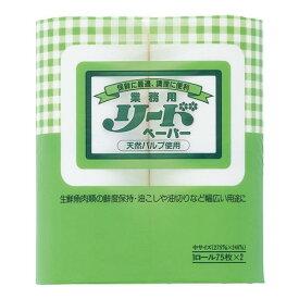 【キッチンペーパー】ライオンリードペーパー 中サイズ (2ロール)