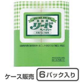 【キッチンペーパー】ライオンリードペーパー 中サイズ (2ロール×6パック)