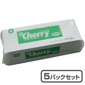 【ペーパータオル】ニューチェリー ミニペーパータオル(200枚×5個入 )