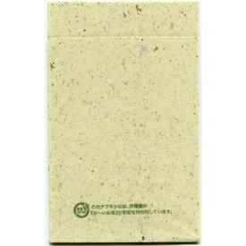 【エコ紙ナプキン】6つ折り紙ナプキン お茶殻入り(1ケース10,000枚)