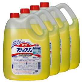 【お風呂洗剤】花王 バスマジックリン 4.5L×4本(ケース販売)